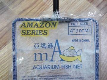 Bán (không thanh toán trực tuyến): Vợt Cá Chữ Nhật Size Nhỏ 10cm